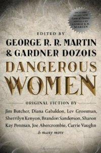 Dangerous_Women_2013-1st_ed__cover
